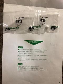 F87FAEE4-8257-4FE6-ACC7-0838243AE847.jpeg